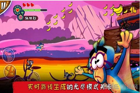 歪眼猴手游电脑版截图3
