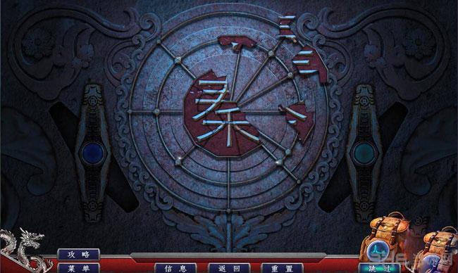 探秘远征12:永恒之王截图2