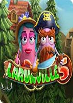 劳拉城的调查5(Laruaville 5)PC硬盘版