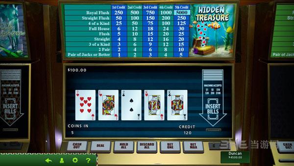 霍伊尔官方赌场游戏合集截图2