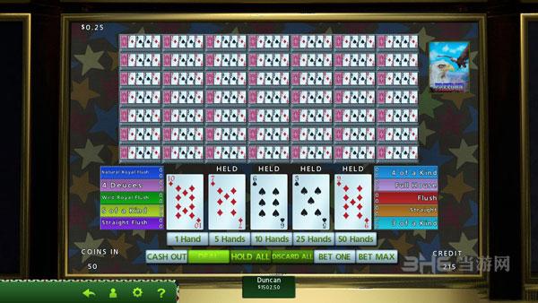 霍伊尔官方赌场游戏合集截图3