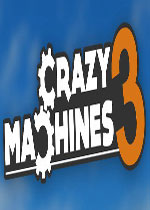 疯狂机器3(Crazy Machines 3)PC中文硬盘版