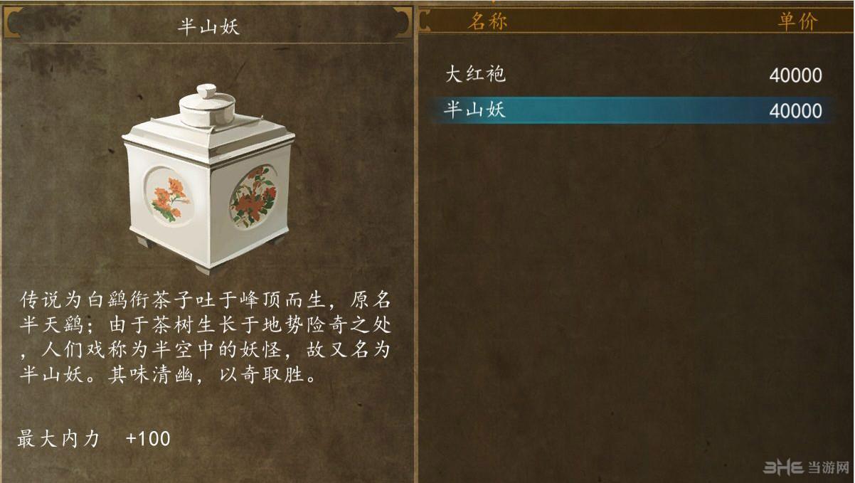 侠客风云传前传v1.0.2.3原版增强减少SL时间MOD截图2