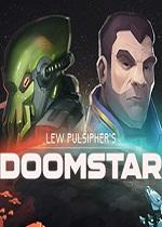 Lew Pulsipher's Doomstar硬盘版