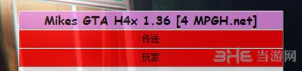 侠盗猎车手5麦克的GTAH4x抢劫必备工具截图2
