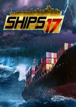 运输船2017