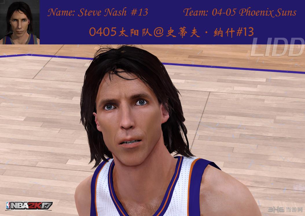 NBA 2K17纳什04-05面补存档截图0