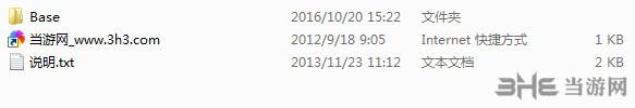 文明6 v1.0.0.56升级档单独未加密补丁截图3