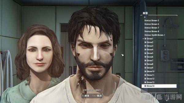 辐射4男性眉毛拓展包MOD截图0