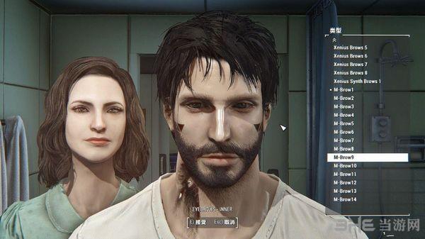 辐射4男性眉毛拓展包MOD截图2