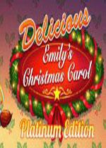 美味餐厅:艾米莉的圣诞颂歌(Delicious - Emily's Christmas Carol)PC硬盘版