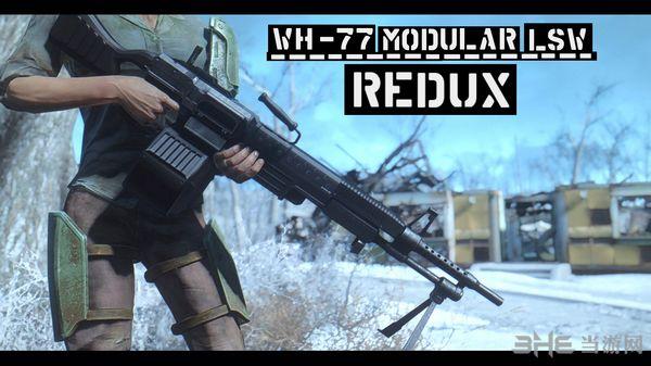 辐射4 WH-77模块化轻型支援武器MOD截图0