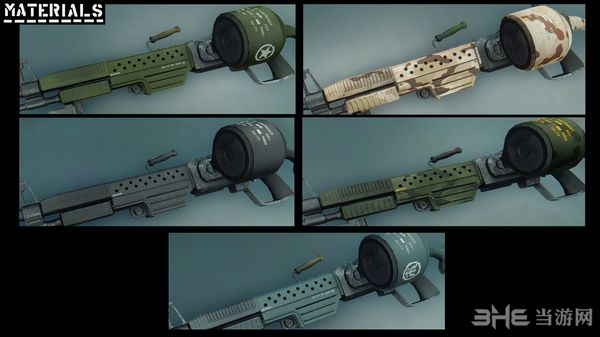 辐射4 WH-77模块化轻型支援武器MOD截图1