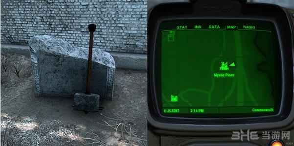 辐射4混凝土大锤MOD截图0