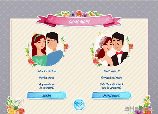 消除纸牌:情人节截图3