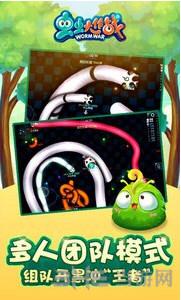 虫虫大作战电脑版截图3