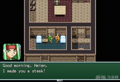 海伦的神秘城堡截图1