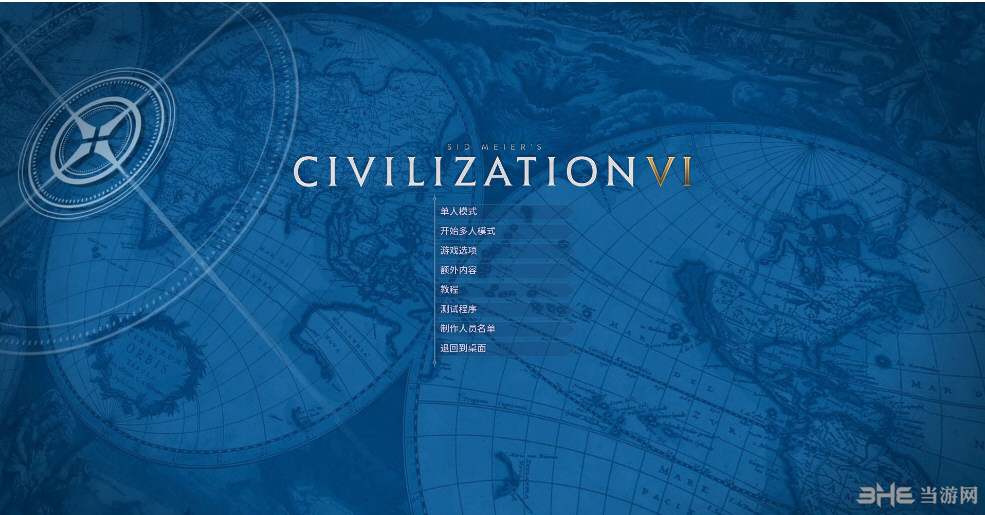 文明6中国城市产值加倍MOD截图0