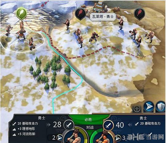 文明6秦始皇战斗单位加强MOD截图0