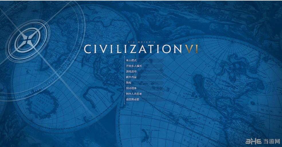 文明6世界和平MOD截图0