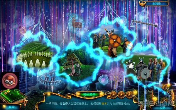 世界迷宫4:巨石传说截图2