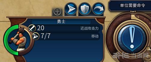 文明6更容易的喵版中国MOD截图1