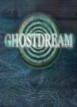 幽灵梦境(Ghostdream)PC硬盘版