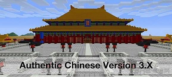 我的世界v1.7.10-1.8.9地道的中国RPG材质包截图0