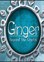 金哲:超越水晶(Ginger:Beyond the Crystal)PC修正版