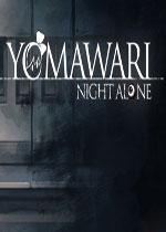 夜�h(Yomawari: Night Alone)PC硬盘版