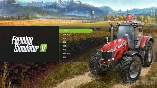 模拟农场17截图0