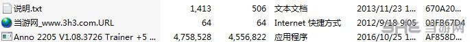 纪元2205五项修改器截图1