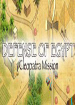 埃及防御(Defense of Egypt)PC硬盘版