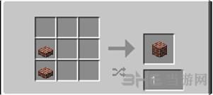 我的世界v1.8.9-1.10.2实用合成表汉化版MOD截图0