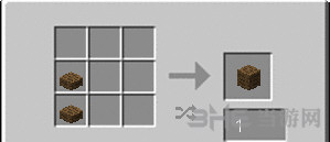 我的世界v1.8.9-1.10.2实用合成表汉化版MOD截图3