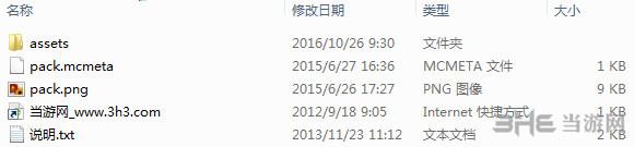 我的世界1.7.10-1.8.9 Agir工艺材质包MOD截图3
