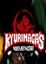 Kyurinagas RevengePC硬盘版