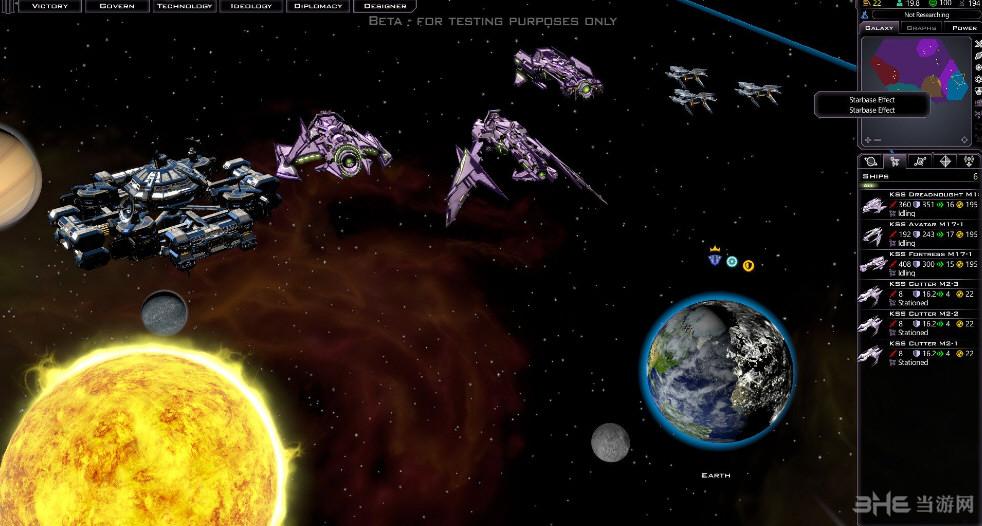银河文明3 36号升级档+DLC+未加密补丁截图0