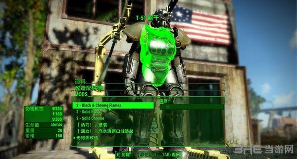 辐射4黑焰动力装甲新涂装MOD截图1