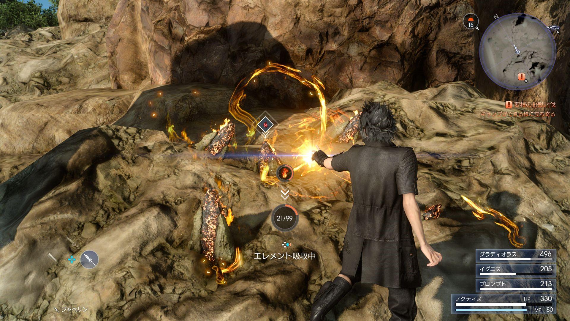 最终幻想15截图高清欣赏 超大量美图JRPG典