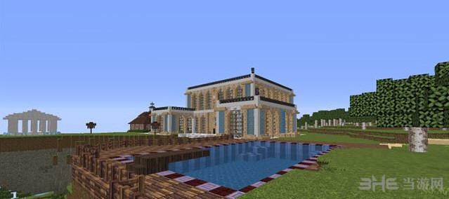 我的世界神奇的立方体别墅地图截图1