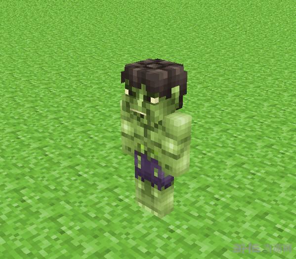 我的世界绿巨人皮肤截图1