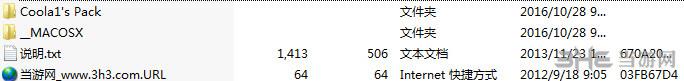 我的世界v1.7.10-1.8.9Coola1的材质包截图3
