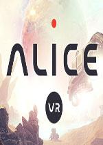 爱丽丝VR(ALICE VR)PC硬盘版