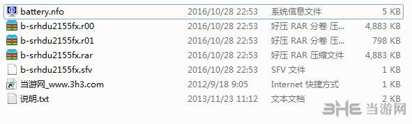 太空游侠高清版:战争分裂v2.1.2155修正升级+破解补丁截图1