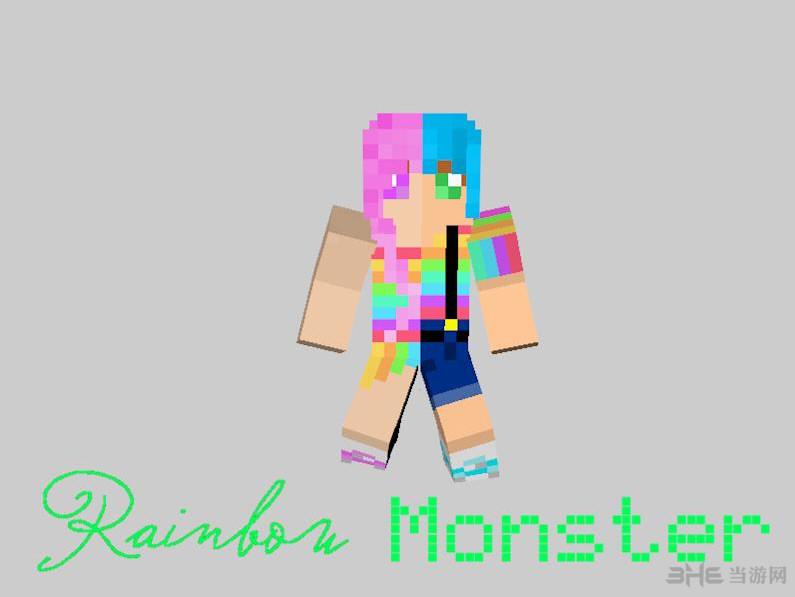 我的世界彩虹少女皮肤截图1