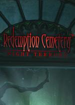 救赎墓园9:惊悚夜(Redemption Cemetery 9 Night Terrors)典藏版