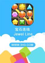 宝石连线电脑版(Jewel Line)安卓破解版v2.4