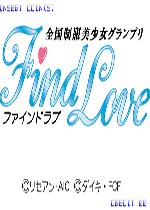 全国制服美少女(Zenkoku Seifuku Bishoujo Grand Prix Find Love)街机版
