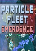 粒子舰队:崛起(Particle Fleet: Emergence)PC硬盘版v1.1.4